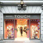 Mango Touch; accessoires collectie
