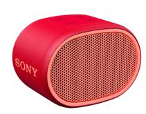 Verras jouw valentijn met een perfect cadeau van Sony